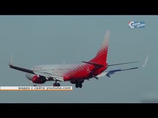Авиакомпании России подняли цены на перелеты по России