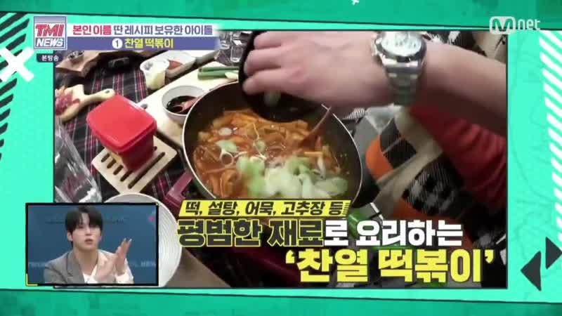 CUT 200527 TMI News @ EXO's Chanyeol D O