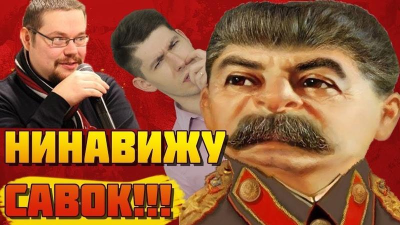 Ежи Сармат смотрит минусы СССР Вестник Бури и Ежик Лисичкин