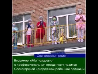 Владимир Уйба посетил с рабочей поездкой Сосногорский район