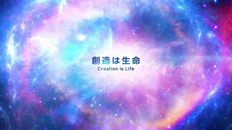 セガグループ グループミッション映像  SEGA Group Mission Movie 2020年6月3日公開