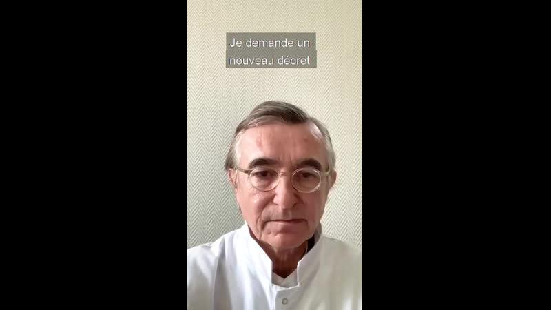 Je demande un nouveau décret permettant à tous les médecins français qu'ils soient libéraux ou hospi.mp4