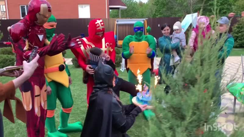 Супергеройский День Рождения Алексея 5 лет с Бэтменом и научным шоу от Заводила
