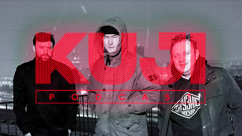Kuji Dead Live апокалипсис развлечений Каргинов Коняев Сабуров