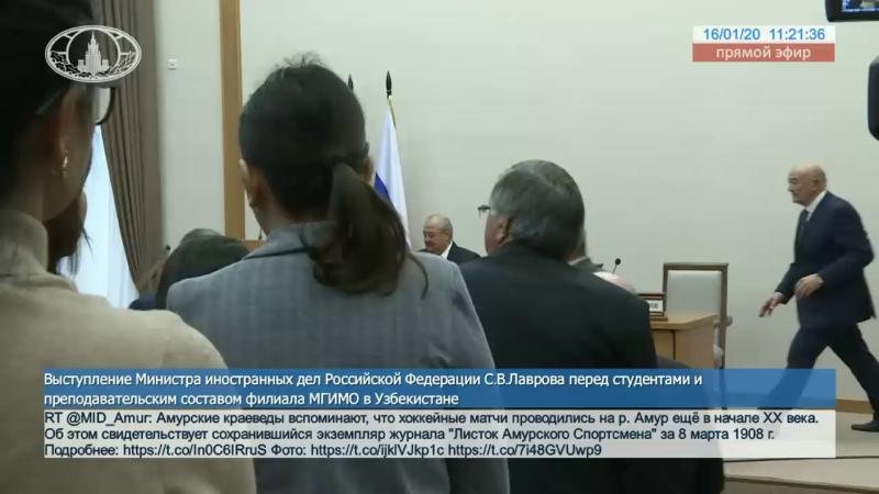 Выступление С.В.Лаврова в филиале МГИМО в Ташкенте
