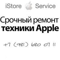Фотография Apple Istore ВКонтакте