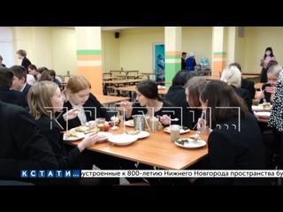 Как питаются школьники проверял сегодня мэр Нижнег...
