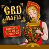 CBD ᵡ MAFIA | TRAP BEATS