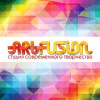 Логотип Студия современного творчества Art Fusion