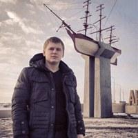Фото Ивана Семёнова