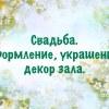 Юля Иванова