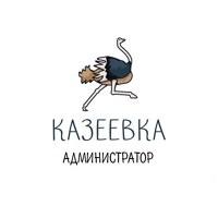 Фото Экокомплекса Казеевки ВКонтакте