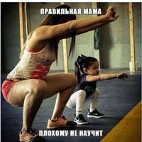Фотография Наталии Дихановой ВКонтакте