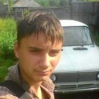Фотография Дениса Синичкина ВКонтакте