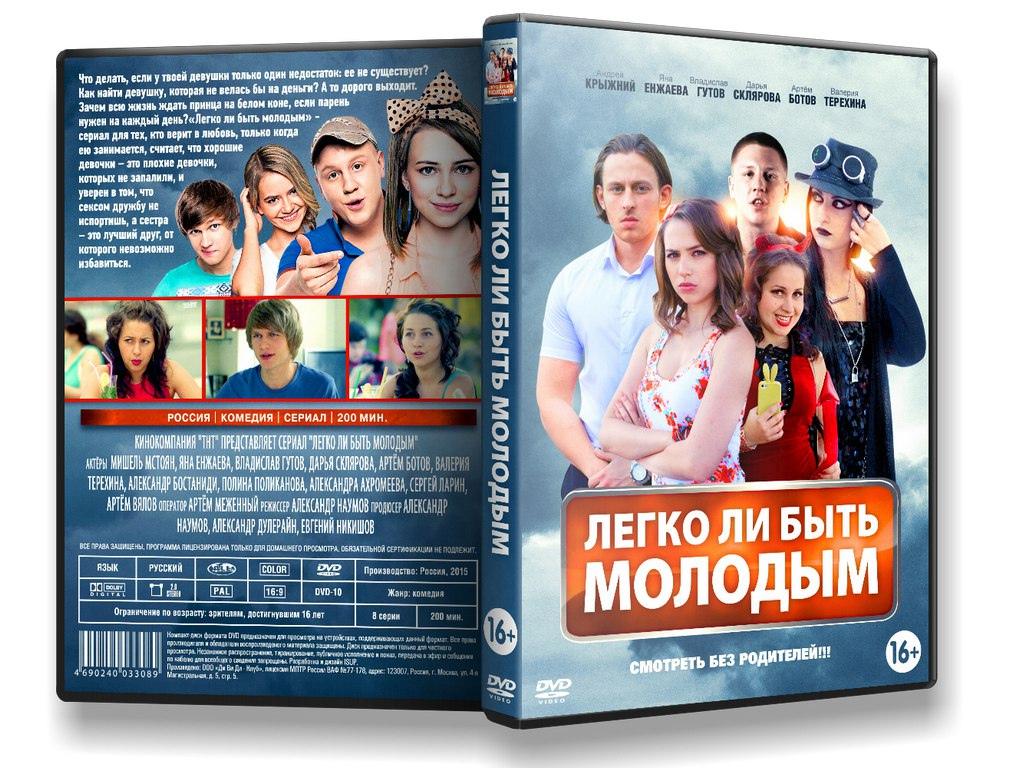 Премьера 2015