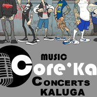 "Логотип Концертное агентство CORE""КА-КОРКА MUSIC Agency"
