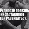 Ивашкин Дмитрий