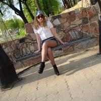 Фото профиля Ирины Новицкой