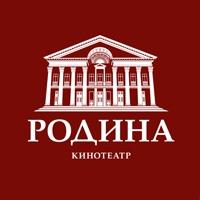 Логотип Кинотеатр «Родина»