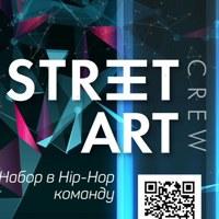 Фотография Street-Art Crew