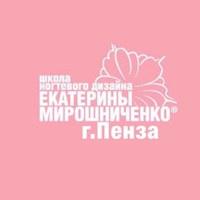 Фото Ирины Юфатовой ВКонтакте