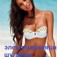 Фотография анкеты Екатерины Купаевой ВКонтакте