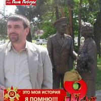 Личная фотография Вячеслава Христича