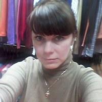 Фотография страницы Ирины Чупраковой ВКонтакте