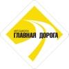 Автошкола Главная Дорога в Вологде: отзывы, цена