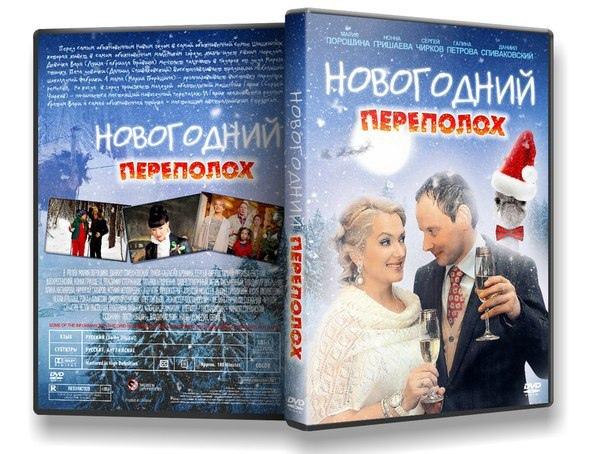 В день рождения Сергея Чиркова