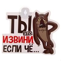 Личная фотография Олега Грешникова