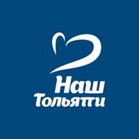 Логотип Наш Тольятти
