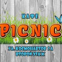 Фото профиля Мирославы Вяземской