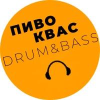 Логотип Пиво, Квас, Drum & Bass/ Home Worxx