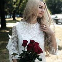 Фотография профиля Наталіи Бик ВКонтакте