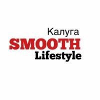 Логотип SMOOTH.STYLE Kалуга