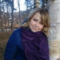 Фотография Натальи Жигаловой ВКонтакте