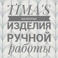 Фотография Макара Никифорова ВКонтакте