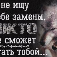 Фотография Олега Чорного ВКонтакте