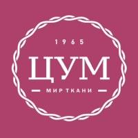 Цум Интернет Магазин Екатеринбург