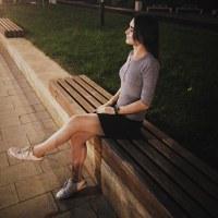 Арина Захарова