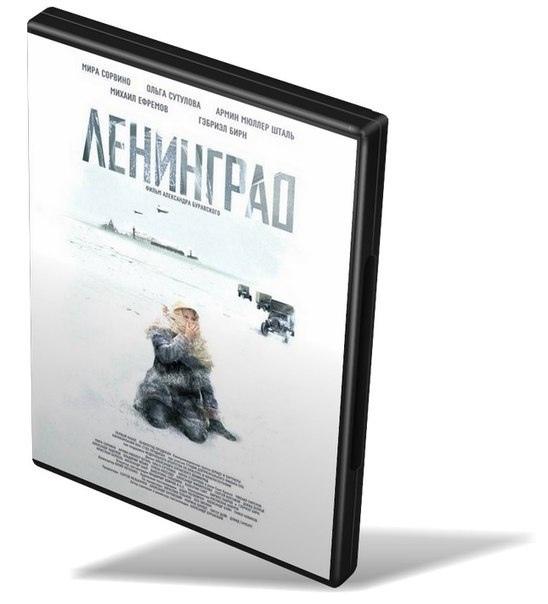 В день снятия блокады Ленинграда.