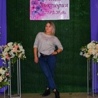 Фотография Анастасии Шаньшиной