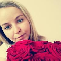 Фотография Инны Веселовой ВКонтакте