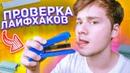 Яцкевич Илья | Калининград | 37