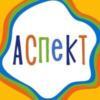 Логотип Хореография для детей АСПЕКТ/ Тула /Спб
