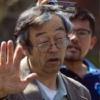 Накамото Сатоши