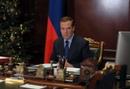 Медведев Дмитрий   Москва   5