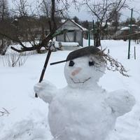 Фото профиля Веры Клименковой