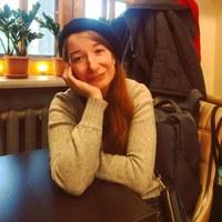 Личная фотография Таисии Винокуровой ВКонтакте